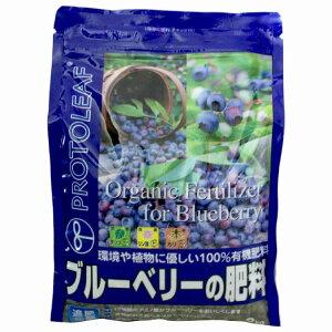 プロトリーフ ブルーベリーの肥料 2kg×10セット(代引き不可)【送料無料】