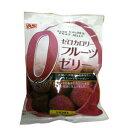 ASフーズ ゼロカロリーゼリーライチ味8個 ×20袋セット 25574 (代引き不可)【ポイント10倍】