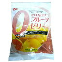 ASフーズ ゼロカロリーゼリーピンクグレープフルーツ味8個 ×20袋セット 25576 (代引き不可)【ポイント10倍】