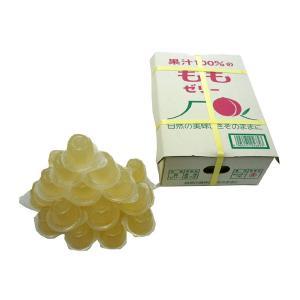 ASフーズ 果汁100%ももゼリー25粒 ×12箱セット 25684 (代引き不可)【ポイント10倍】