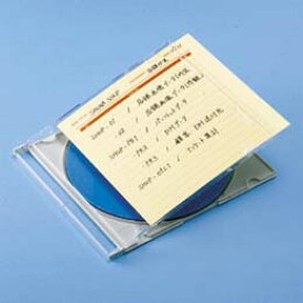 手書き用インデックスカード(イエロー)JP-IND6Y サンワサプライ(代引き不可)【ポイント10倍】