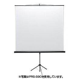 プロジェクタースクリーン(三脚式)PRS-S80 サンワサプライ(代引き不可)【ポイント10倍】【送料無料】【inte_D1806】
