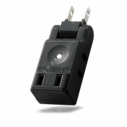 エレコム 小型タップ コンパクト 3個口 ブラック AVT-M01-23BK AVT-M01-23BK 家電(代引不可)【ポイント10倍】