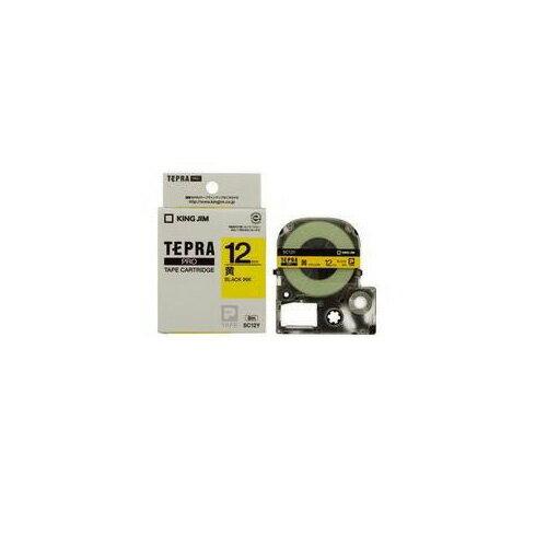 キングジム テプラ カラーラベルテープ(黄テープ 黒文字 12mm幅) SC12Y SC12Y パソコン(代引不可)【ポイント10倍】