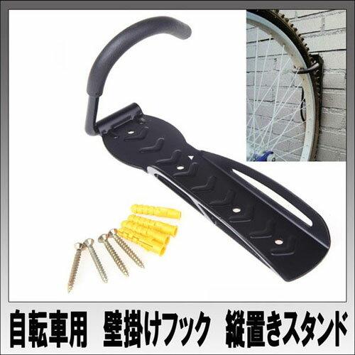 ITPROTECH 自転車用 壁掛けフック YT-CH01【ポイント10倍】