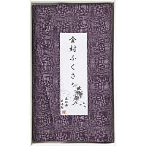 金封ふくさ 紫鮫 B2046609