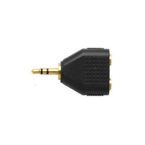Audio-Technica オーディオテクニカ ヘッドホン分配プラグ AT3C25S 家電 オーディオ関連 Audio-Technica【ポイント10倍】【int_d11】