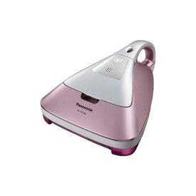 Panasonic ハウスダスト発見センサー搭載 紙パック式ふとん掃除機 (ピンクシャンパン) MC-DF500G-P(代引不可)【送料無料】