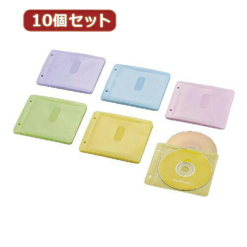 【10個セット】エレコム Blu-ray・CD・DVD対応不織布ケース 2穴 CCD-NBWB60ASO CCD-NBWB60ASOX10(代引不可)【ポイント10倍】