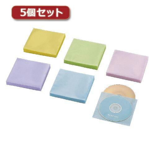 【5個セット】エレコム Blu-ray・CD・DVD対応不織布ケース スタンダード CCD-NWB120ASO CCD-NWB120ASOX5(代引不可)【ポイント10倍】