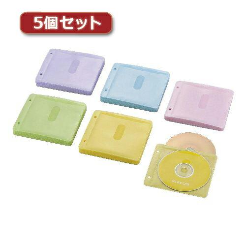 【5個セット】エレコム Blu-ray・CD・DVD対応不織布ケース 2穴 CCD-NBWB120ASO CCD-NBWB120ASOX5(代引不可)【ポイント10倍】