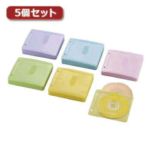 【5個セット】エレコム Blu-ray・CD・DVD対応不織布ケース 2穴 CCD-NBWB240ASO CCD-NBWB240ASOX5(代引不可)【ポイント10倍】