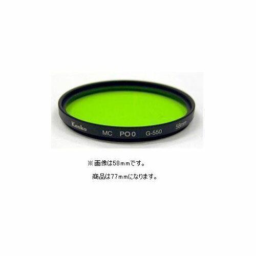 ケンコー・トキナー フィルター 77SMC-PO0(代引不可)【ポイント10倍】