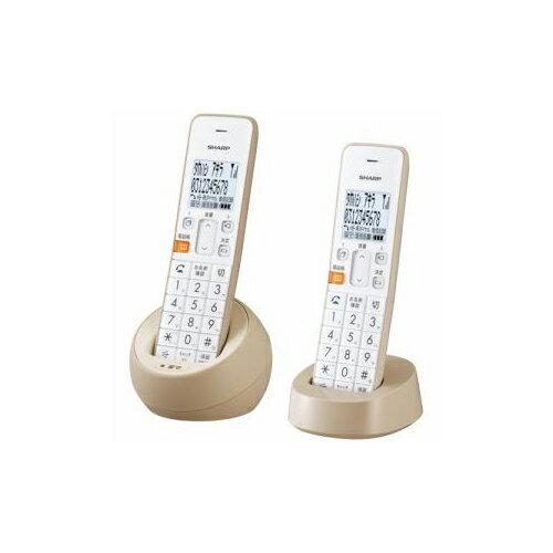 SHARP JD-S08CW-C デジタルコードレス電話機 子機2台 ベージュ系(代引不可)【ポイント10倍】