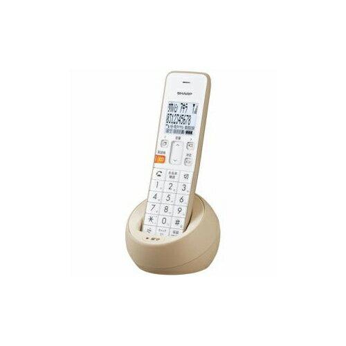 SHARP JD-S08CL-C デジタルコードレス電話機 子機1台 ベージュ系(代引不可)【ポイント10倍】
