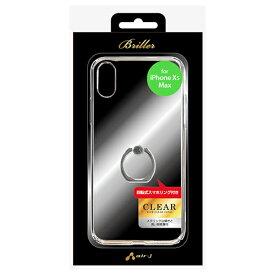 エアージェイ iPhoneXsMax用 MRケース SL AC-P18L-MRSL【ポイント10倍】(代引不可)【送料無料】