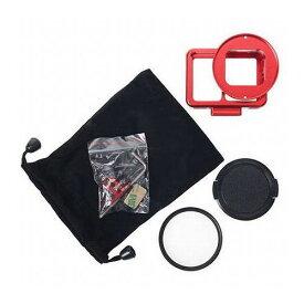 エツミ GoPro HERO7対応 アクションメタルプロテクターカバー レッド VE-2223(代引不可)