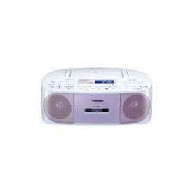 TOSHIBA 東芝 CDラジカセ 「CUTEBEAT」 ピンク TY-CDS7-P(代引不可)【送料無料】