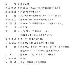 ATEXバイオナースボールACV364530129339935【ポイント10倍】【10P25jun10】