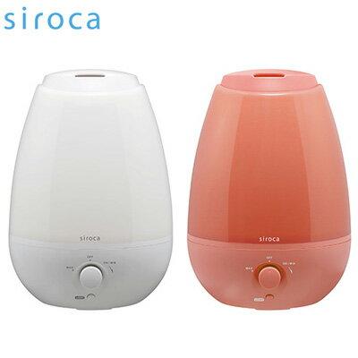 siroca シロカ LED加湿器 SRD-701 ピンク【ポイント10倍】【送料無料】