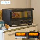 プレミアムオーブントースター すばやき ST-4A251 4枚焼き サクサク もちもち パン ノンフライ調理【ポイント10倍】【…