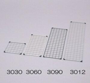 アイリスオーヤマ メッシュパネル メッシュパネル ブラック 300×900mm MPP-3090(代引き不可)【送料無料】