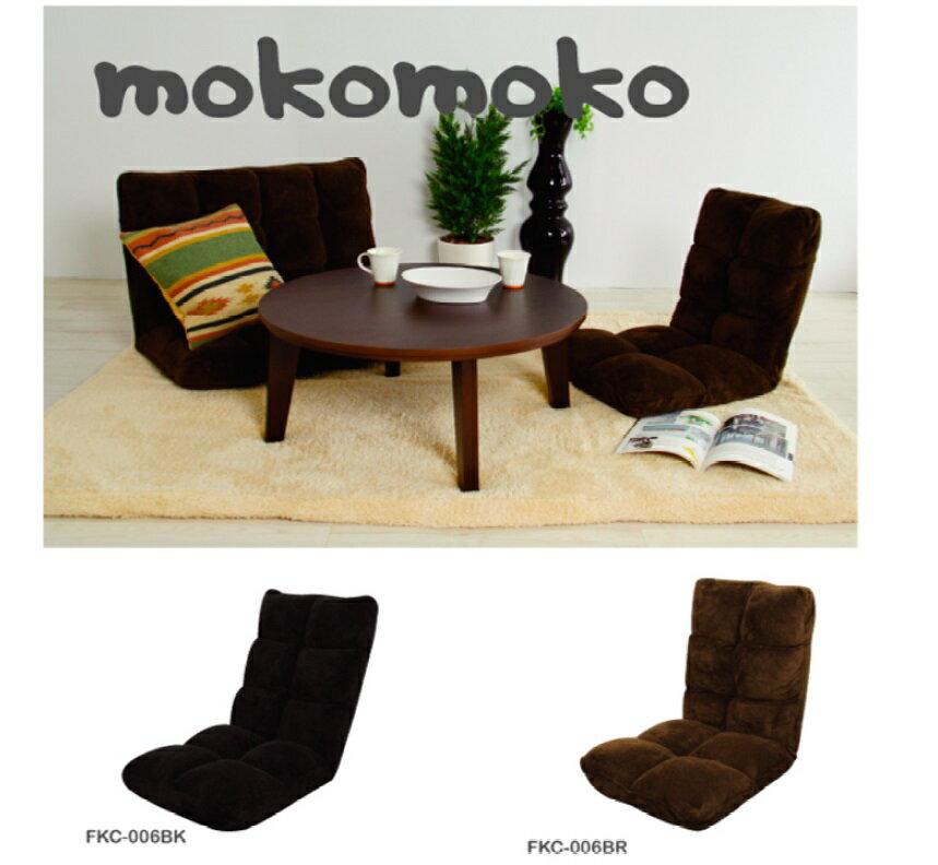 座椅子 もこもこリクライナー FKC-006BK(代引不可)【ポイント10倍】【送料無料】