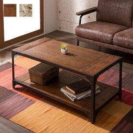テーブル アイアン 幅100cm ローテーブル センターテーブル 収納付き ヴィンテージ リビング インダストリアル おしゃれ(代引不可)【ポイント10倍】【送料無料】