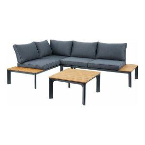ガーデンソファ&テーブルセット ソファ テーブル アルミ ポリエステル 樹脂(代引不可)【送料無料】