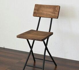 チェア チェアー 折りたたみチェアー 天然木 北欧 木製 椅子 折り畳み イス チェアー シンプル アイアン おしゃれ アンティーク(代引不可)【ポイント10倍】【送料無料】