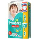 P&G パンパース さらさらパンツ ウルトラジャンボ パンツタイプ L56+2枚(9~14)【あす楽対応】【ポイント10倍】