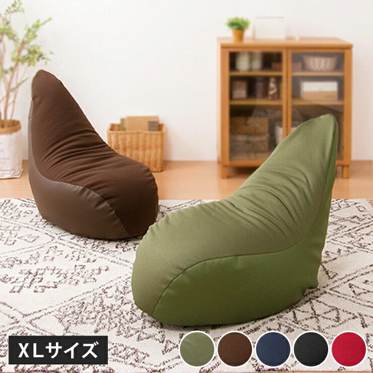 日本製 ビーズクッション XLサイズ パーソナルビーズソファ クッション ソファ 座椅子 ビーズ 一人掛け 国産【ポイント10倍】【送料無料】