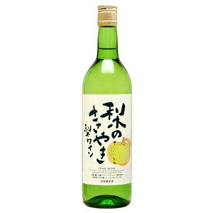 果実酒 梨 甘味果実酒 マンズ 梨のささやき720ml(代引き不可)
