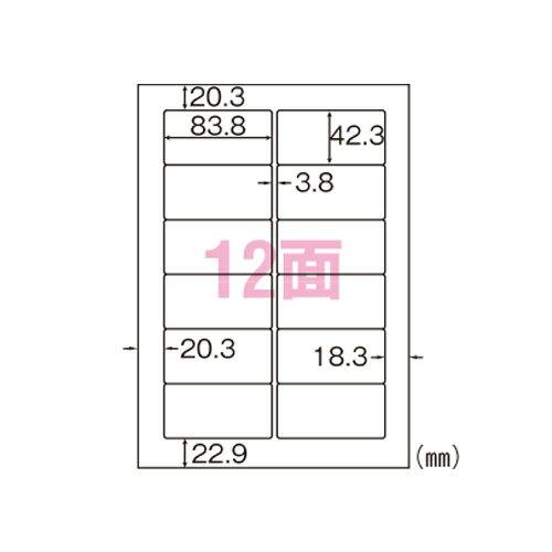 ヒサゴ A4タックシール 12面 1 パック OP861 文房具 オフィス 用品【ポイント10倍】