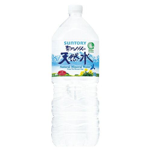 サントリー 南アルプスの天然水 2L 6本 1 箱 060773 文房具 オフィス 用品【ポイント10倍】