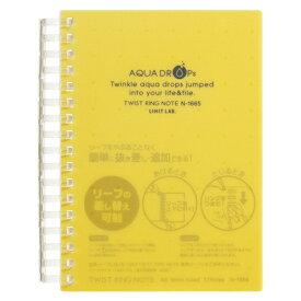 LIHIT LAB AQUA DROPs ツイストリング ノート A6 黄 1冊【ポイント10倍】