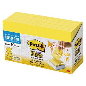 スリーエムジャパン ポストイット エコノP 強粘着ポップアップノート ビビットY 1箱