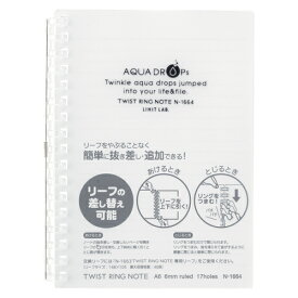 LIHIT LAB AQUA DROPs ツイストリング ノート A6 乳白 1冊【ポイント10倍】