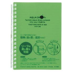 LIHIT LAB AQUA DROPs ツイストリング ノート A6 黄緑 1冊【ポイント10倍】