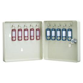 カール事務器 キーボックス コンパクトタイプ 10個収納 アイボリー CKB-C10-I 1個【ポイント10倍】