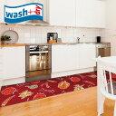 キッチンマット wash+dry B015F Veggie Deluxe 60×260cm 柄物 おしゃれ 滑り止めラバーつき(代引不可)【ポイント10倍…