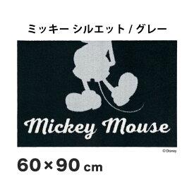 Mickey/ミッキー シルエット グレー 60x90cm マット 玄関マット エントランスマット ディズニー シンプル おしゃれ モノクロ(代引不可)【送料無料】