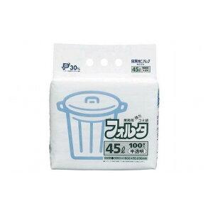 日本サニパック 業務用フォルタゴミ袋(100枚入)F-4H 半透明 45L 379074