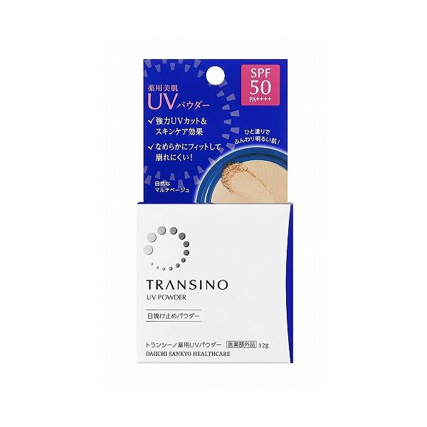 第一三共ヘルスケア トランシーノ薬用UVパウダー 12g【ポイント10倍】