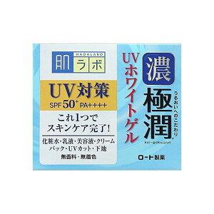 ロート極潤UVホワイトゲル90g【ポイント10倍】