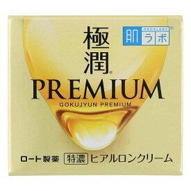 ロート製薬 極潤プレミアムヒアルロンクリーム 50g 乾燥 肌 ケア コスメ スキンケア