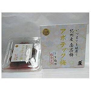 白井松新薬 アポテック梅 大粒 塩分 5% 500g 食品【送料無料】