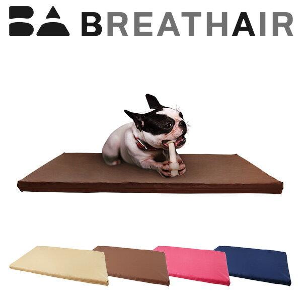 ブレスエアー(R) ペット用マット クッション 中型犬 猫 洗える 日本製 東洋紡 三次元スプリング構造体 ブレスエアー (R)使用 ペットケアマット Mサイズ【送料無料】