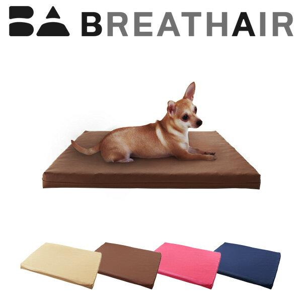 ブレスエアー(R) ペット用マット 床ずれ防止 小型犬 猫 洗える 日本製 東洋紡 三次元スプリング構造体 ブレスエアー (R)使用 ペットケアマット Sサイズ【送料無料】