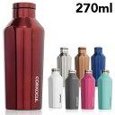 コークシクル キャンティーン CORKCICLE CANTEEN ステンレスボトル 270ml 9oz 水筒 タンブラー ステンレス ボトル マイボトル 保冷 ...